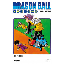DRAGON BALL - ÉDITION...