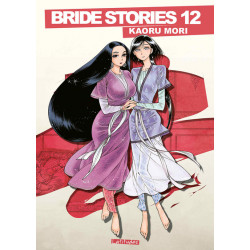 BRIDE STORIES - TOME 12