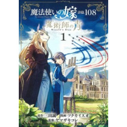THE ANCIENT MAGUS BRIDE -...