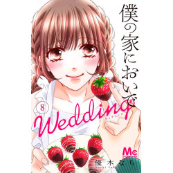 COME TO ME WEDDING T08