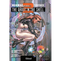 GHOST IN THE SHELL - THE GHOST IN THE SHELL 2 - MANMACHINE INTERFACE