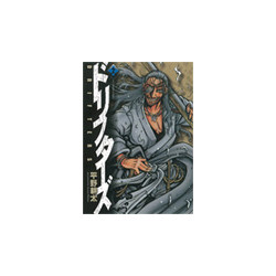 DRIFTERS - TOME 2