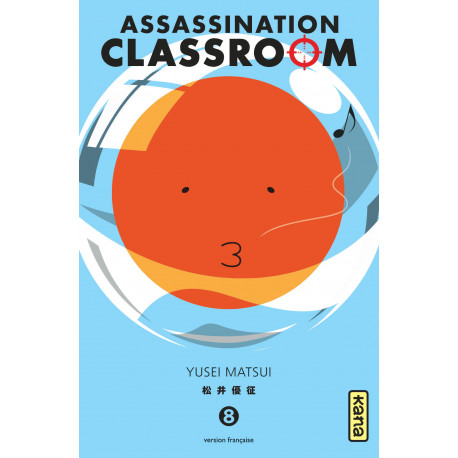 ASSASSINATION CLASSROOM - TOME 8
