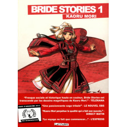 BRIDE STORIES T01 - EDITION GRAND FORMAT