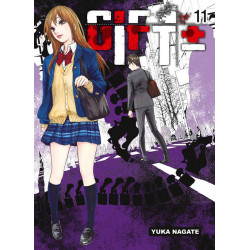 GIFT +- - TOME 11