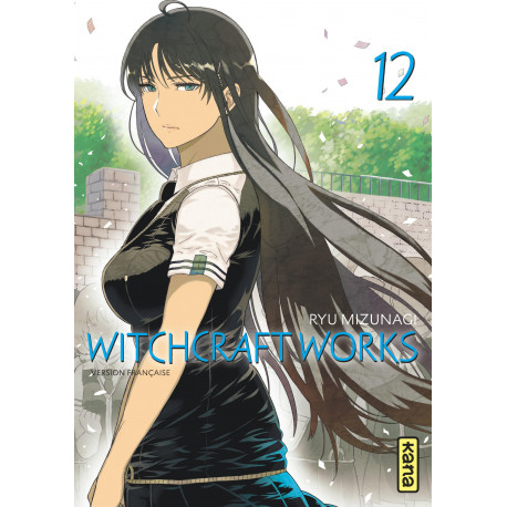 WITCHCRAFT WORKS, TOME 12