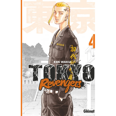 TOKYO REVENGERS - TOME 04