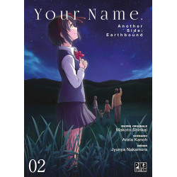 YOUR NAME. ANOTHER SIDE : EARTHBOUND T02