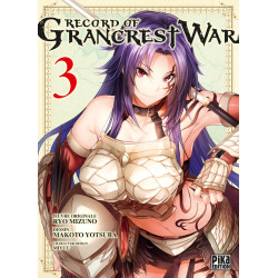 RECORD OF GRANCREST WAR T03
